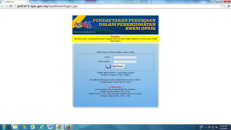 Suruhanjaya Perkhidmatan Awam Malaysia Permohonan Jawatan Pegawai Perubatan Gred Ud41 Pegawai Pergigian Gred U41 Pegawai Farmasi Gred U41