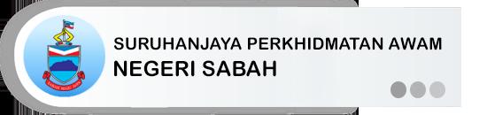 Suruhanjaya Perkhidmatan Awam Negeri Sabah