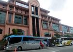 Kuantan Pahang