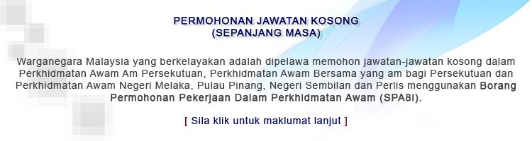 malaysia sukacita dimaklumkan bahawa suruhanjaya perkhidmatan awam