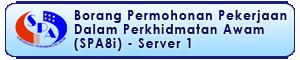 Borang SPA8i Server 1