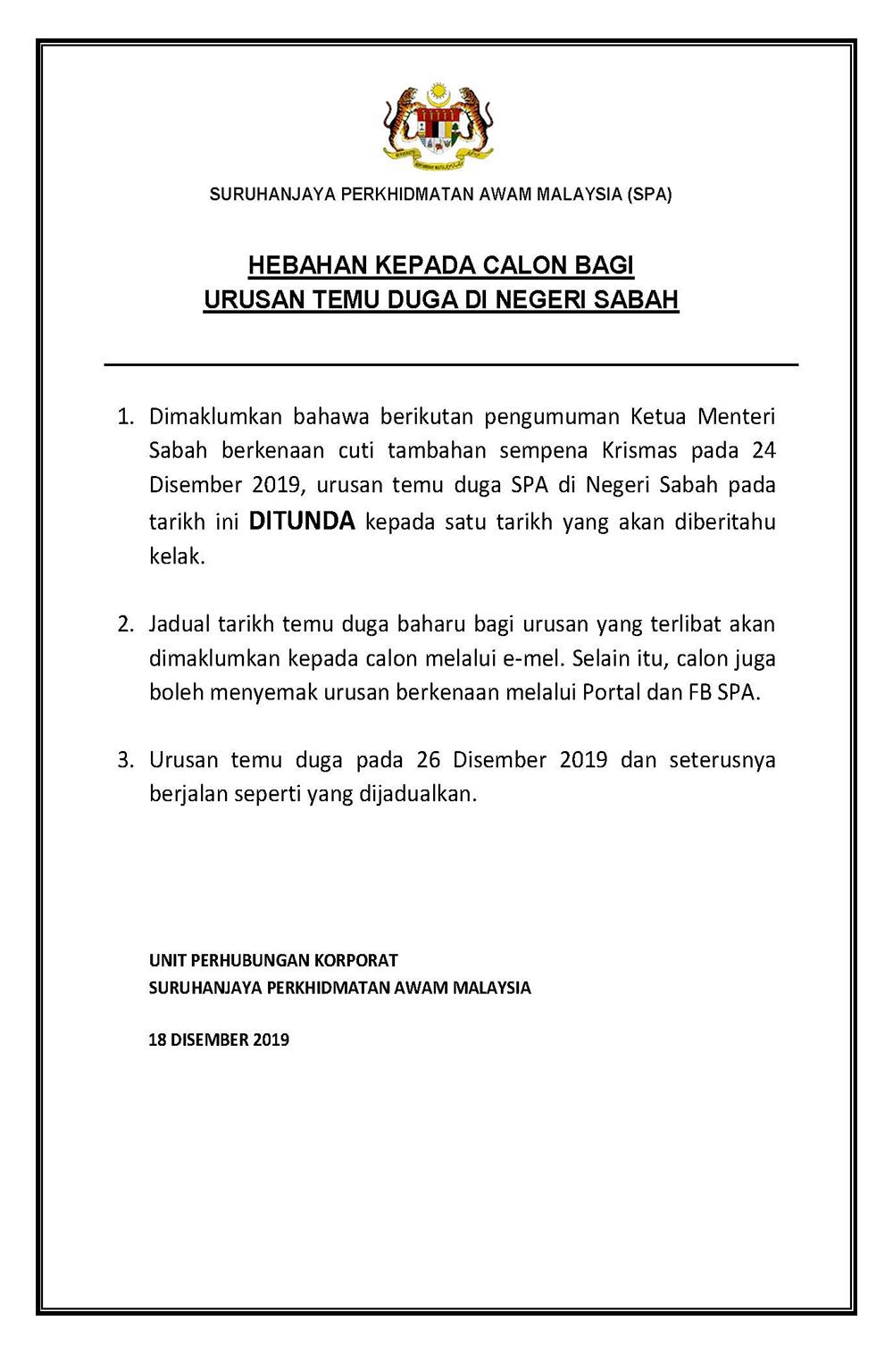 Suruhanjaya Perkhidmatan Awam Malaysia Hebahan Media